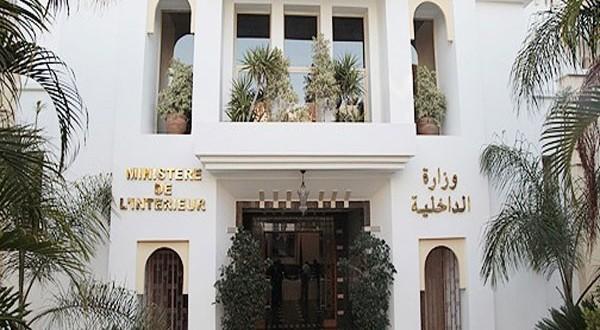 وزارة الداخلية تعلن عن إغلاق المنافذ المؤدية لمجموعة من الأحياء بمدينة طنجة