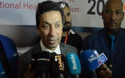 افتتاح الدورة 20 للمعرض الدولي للصحة بالدار البيضاء بمشاركة 150 عارض