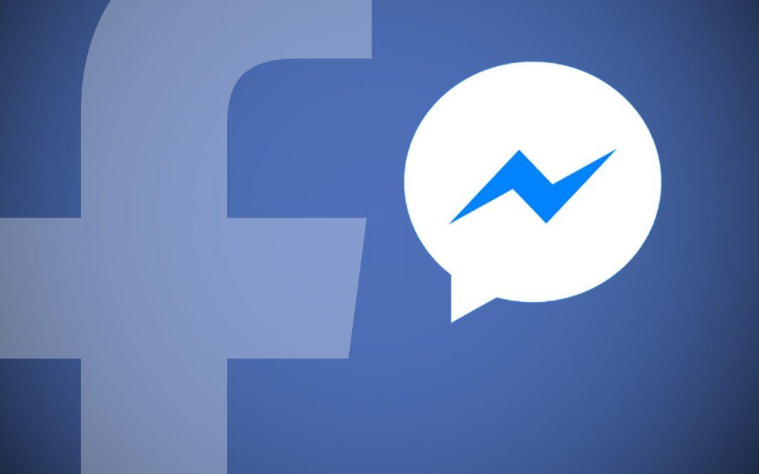 """اللجنة الوطنية لمراقبة حماية المعطيات ذات الطابع الشخصي تتدارس مع """"فايسبوك"""" آليات قانونية  لحماية المعطيات الشخصية"""