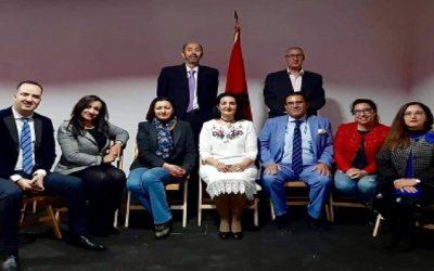 افتتاح المركز الثقافي الدولي للتعايش بجهة مدريد