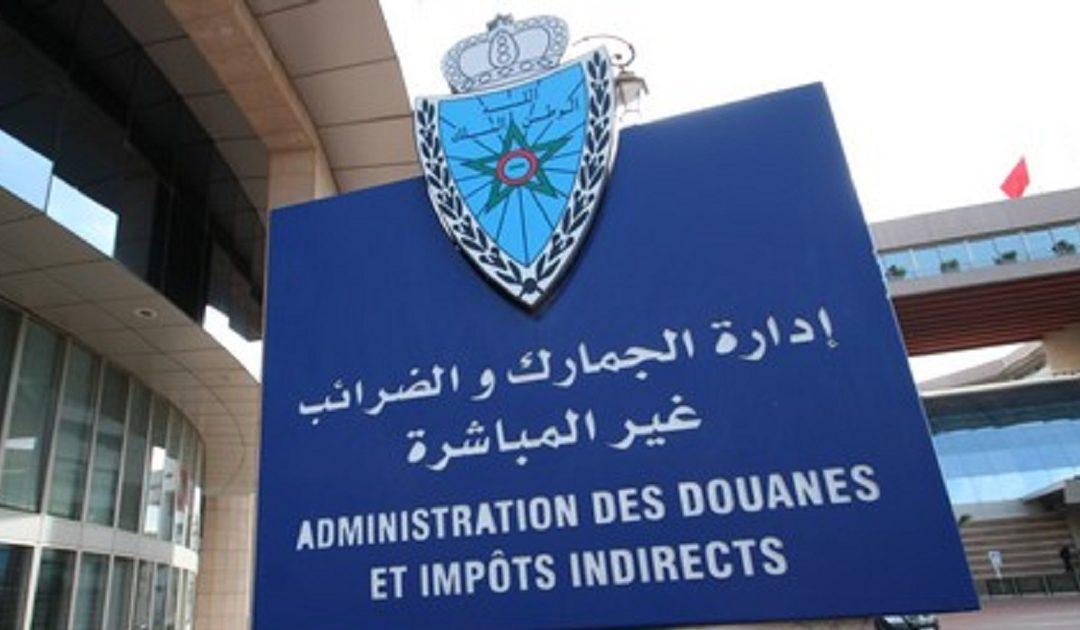 الجامعة المغربية لحقوق المستهلك تدعو الحكومة إلى تطبيق القوانين لحماية المواطنين من الخرق والابتزاز
