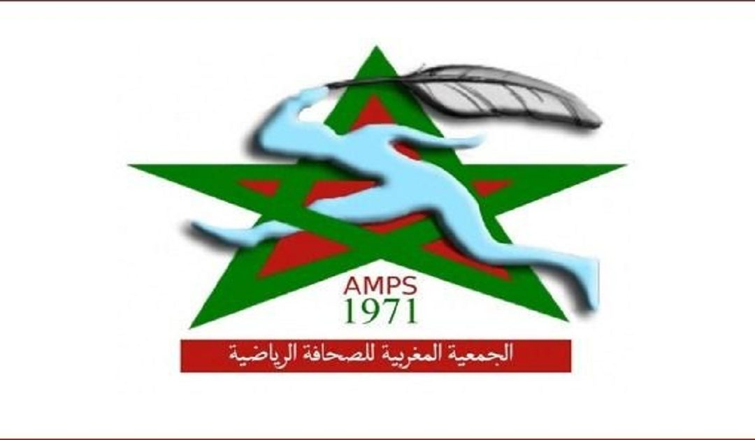 الجمعية المغربية للصحافة الرياضية تكرم الصحفيين: حجيبة ماء العينين واسماعيل الامراني