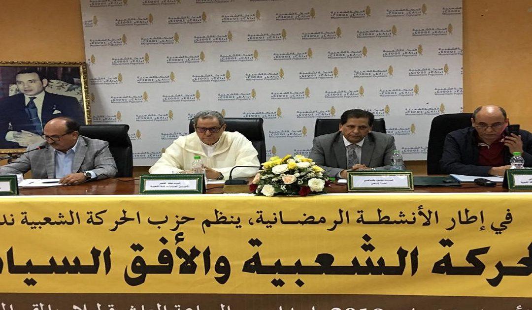 امحند العنصر: الأحزاب المغربية مطالبة بمواكبة التغيرات من أجل أفق سياسي جديد