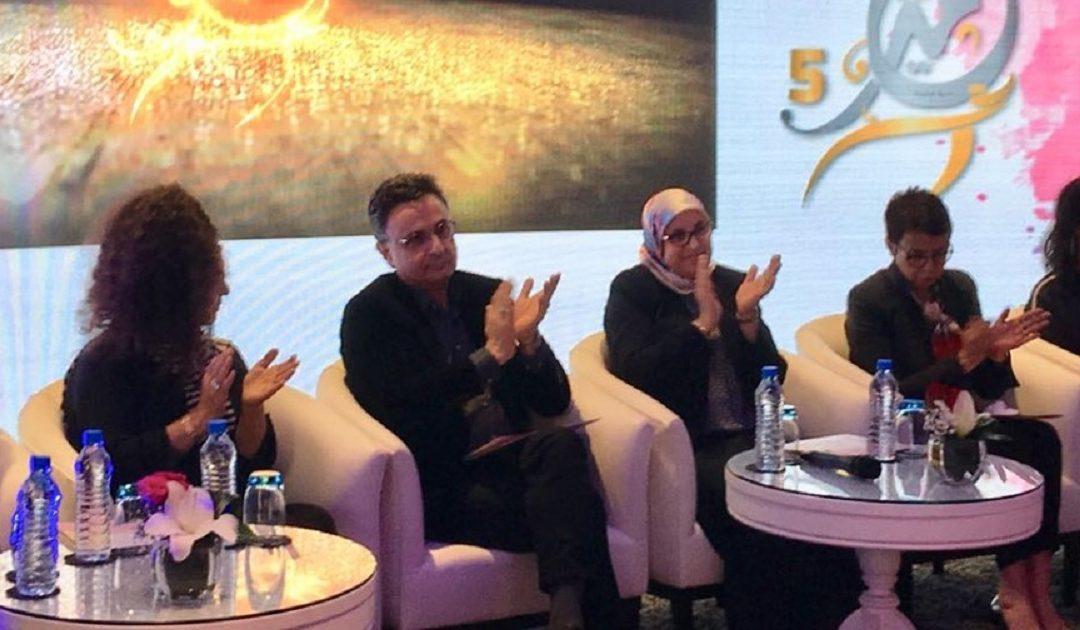 بسيمة الحقاوي تطلق الدورة 5 لجائزة تميز للمرأة المغربية وتنصب لجنة تحكيمها