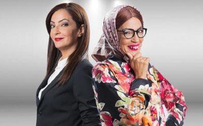 حنان الفاضلي: الساحة الكوميدية في المغرب أصبحت للاستهلاك اللحظي فقط