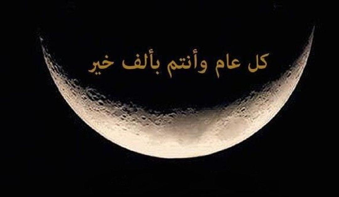 هشام العيساوي: شهر رمضان لعام 1440 لن يستكمل 30 يوما