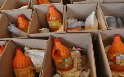 الداخلة-وادي الذهب..استفادة أكثر من 11 ألف أسرة من الدعم الغذائي لشهر رمضان