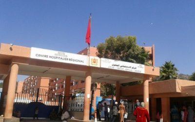 شخص يعتدي على طبيب بمستشفى بني ملال