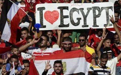 """اللجنة المنظمة لـ """"كان 2019"""" تستجيب لمطلب الجماهير المصرية وتخفض أسعار تذاكر المباريات"""
