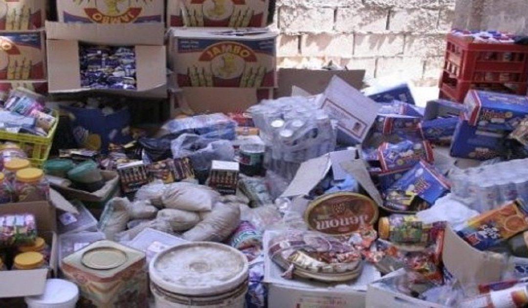 حجز وإتلاف ما يناهز 4 أطنان من المواد الغذائية الفاسدة بجهة فاس-مكناس