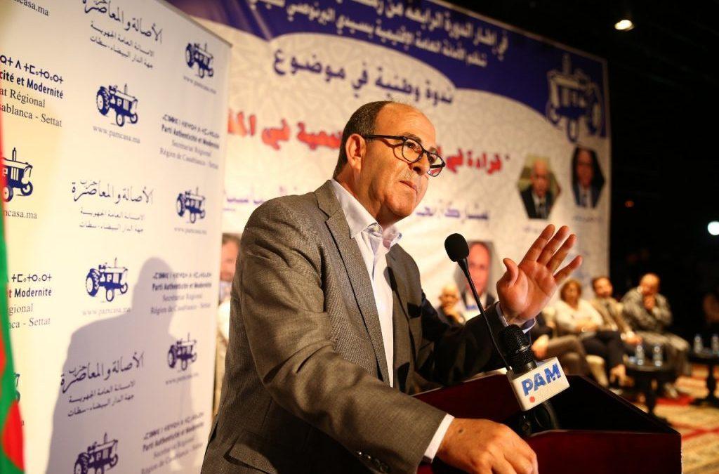 بن شماش يكتب: التحولات المجتمعية في المغرب المعاصر من زاوية ما تطرحه من تحديات على الفاعل الحزبي