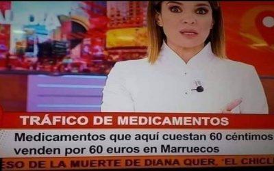 قناة إسبانية: أدوية بـ6 دراهم تباع للمغاربة بـ600 درهم