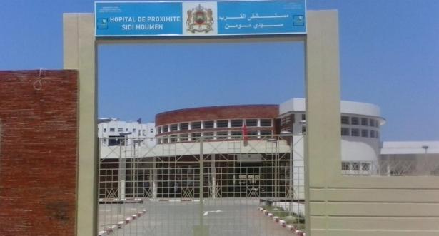 مديرية الصحة تنفي إغلاق مستشفى القرب بسيدي مومن