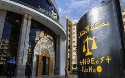 طنجة..21 سنة سجنا بسبب سرقة هاتف رئيس المحكمة الابتدائة