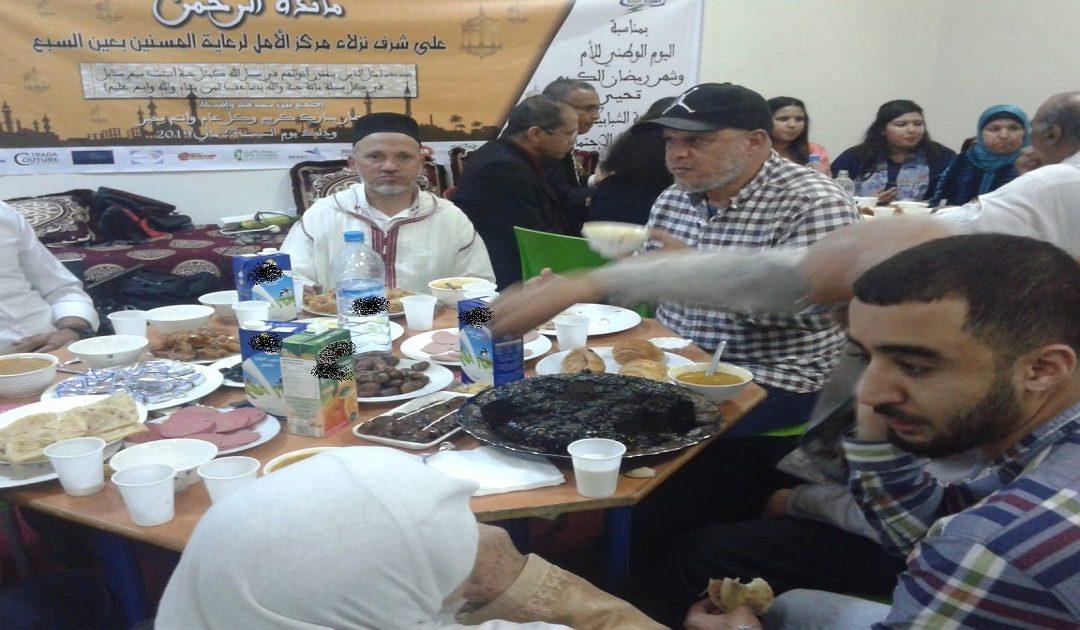 جمعية شباب أمجاد الخير تنظم إفطار جماعي بدار للمسنين + صور