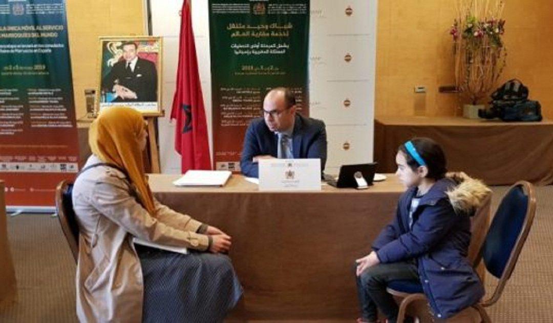 """تنظيم المحطة الثانية من """"الشباك الوحيد المتنقل لخدمة مغاربة العالم"""" بإيطاليا"""