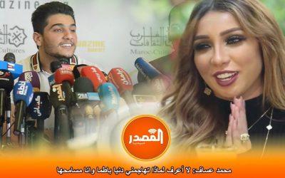 محمد عساف: لا أعرف لماذا تهاجمني دنيا بطمة وانا مسامحها
