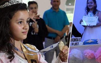 بعد أمجون..طفلة مغربية تفوز بتحدي القراءة العربي في ألمانيا
