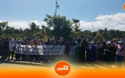 العشرات من الأباء وأمهات طلبة الطب والصيدلة وطب الأسنان يحتجون أمام كلية الطب بالدار البيضاء