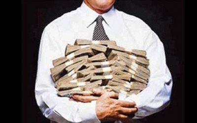 إختلاس مليار سنتيم من وكالة بنكية بالحوز يجر رئيس جماعة للتحقيق