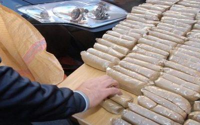 توقيف شخص بحوزته خمس كيلوغرامات من مخدر الشيرا بمراكش