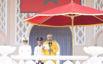 الملك محمد السادس يطلق اسم عبد الرحمان اليوسفي على فوج خريجي المعاهد والمدارس العسكرية
