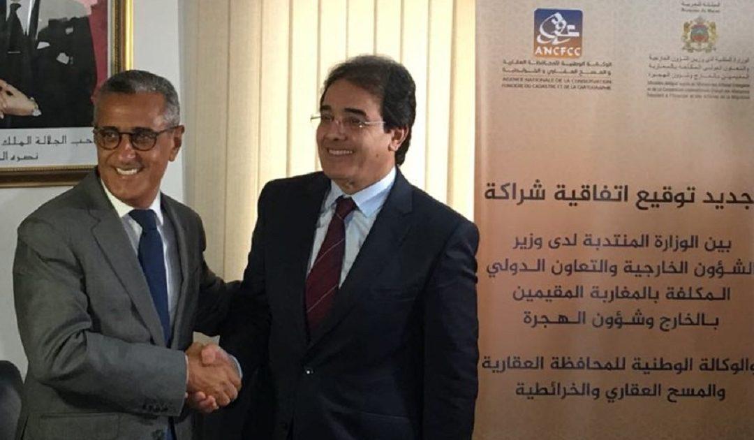 توقيع اتفاقية شراكة بين وزارة بنعتيق والوكالة الوطنية للمحافظة العقارية لتقديم خدمات جديدة لفائدة مغاربة العالم