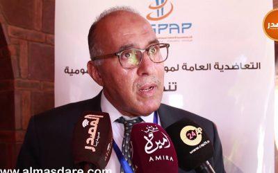 عبد المومني يشيد بجهود الملك محمد السادس في تعميم الحماية الاجتماعية والنهوض بالقطاع التعاضدي