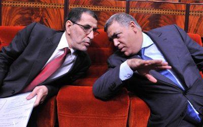 لفتيت يعرض رئيس بلدية ونواب من البيجيدي على القضاء