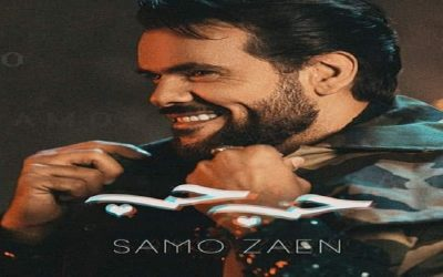 """سامو زين يطلق كليب أغنيته الجديدة """" حب حب """" + فيديو"""