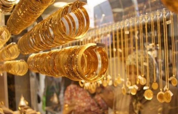 """هذه هي الرتبة التي احتلها المغرب في قائمة """"أكبر احتياطيات الذهب في العالم"""""""