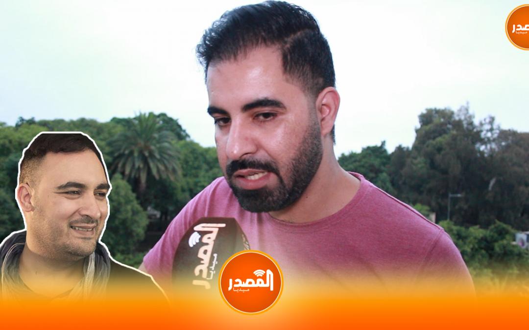 محسن صلاح الدين : يتحدث عن جديده الفني و تعامله مستقبلا مع جلال الحمداوي