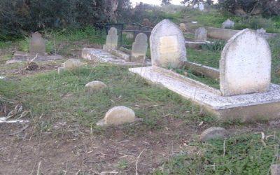 خمسيني ينتحر وسط مقبرة بالقنيطرة