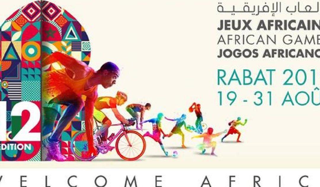 المركب الرياضي الأمير مولاي عبد الله بالرباط يحتضن حفل افتتاح الدورة 12 للألعاب الإفريقية
