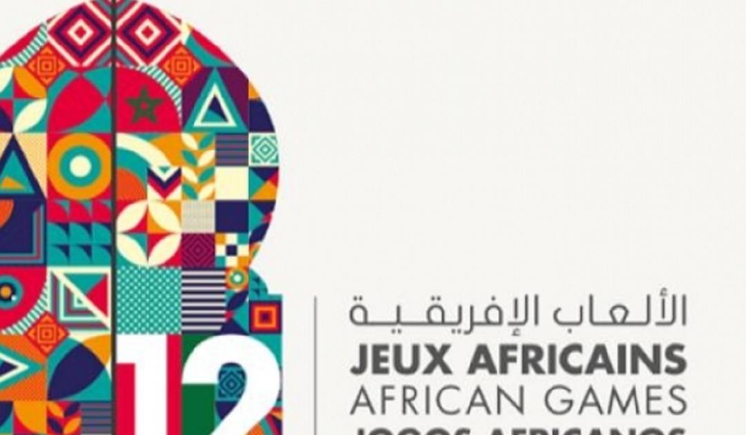 السلامي يكشف عن لائحة المنتخب المغربي لأقل من 20 سنة المشاركة في دورة الألعاب الإفريقية