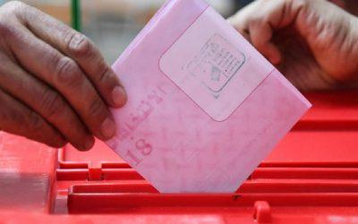 الهيئة العليا للانتخابات في تونس تقبل 26 طلب ترشيح للانتخابات الرئاسية بصفة أولية