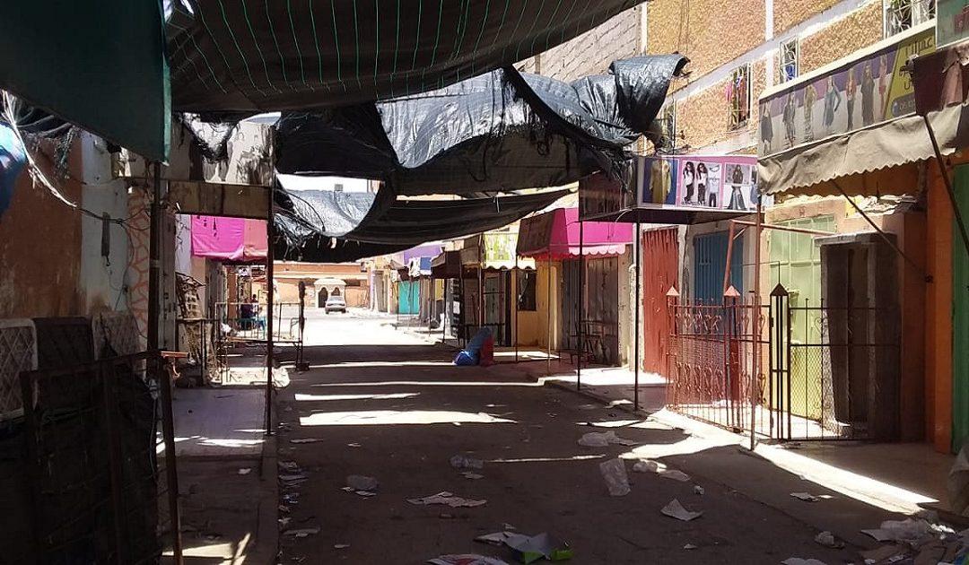 """""""الرحيبة """" وجهة المواطن المغلقة ايام عيد الأضحى  بالعيون"""