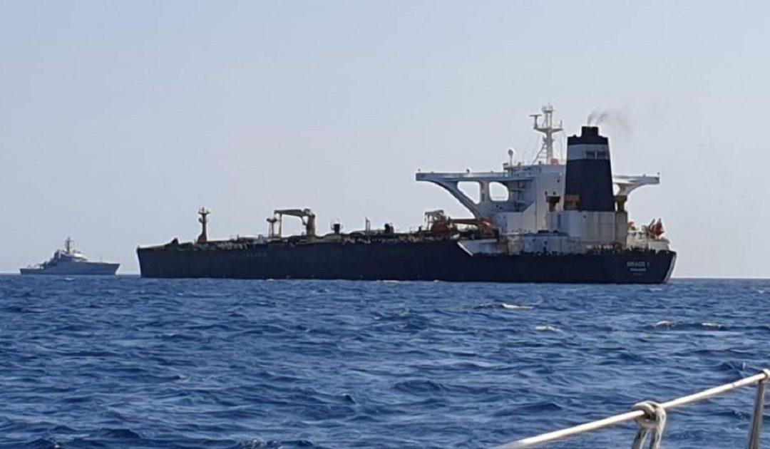 ناقلة النفط  المحتجزة في جبل طارق تستعد للإبحار بعد الافراج عنها