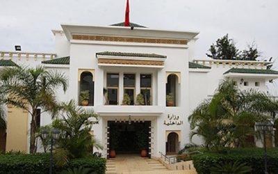 وزارة الداخلية تحدث دوائر وقيادات جديدة بالمملكة
