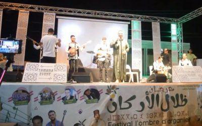 مهرجان ظلال اركان يسدل الستار على نسخته الرابعة