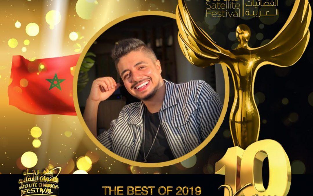 """إيهاب أمير  يحرز لقب أفضل مغني شاب لعام 2019  بمهرجان """"الفضائيات العربية"""""""
