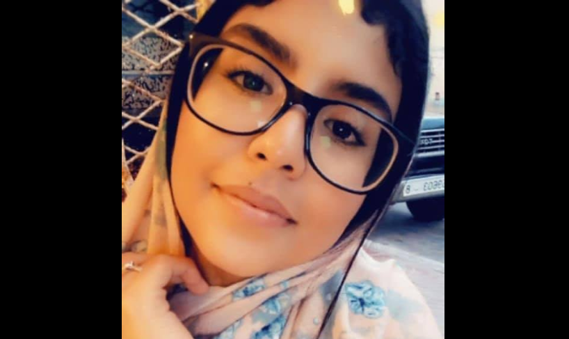 اختفاء شابة في ظروف غامضة بمدينة العيون