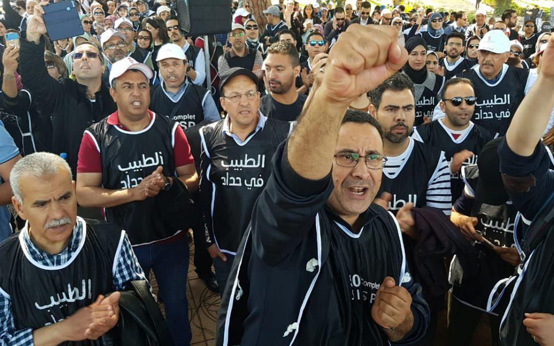 إستقالة 1300 طبيب إحتجاجا على قرارات وزير الصحة