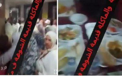 بعد فيديو الحجاج المغاربة المؤلم..سفير المغرب في السعودية يصف الوضع