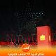 رفع الستار عن الدورة 12 للألعاب الإفريقية بحفل افتتاح تاريخي رسم صورة المغرب التاريخية