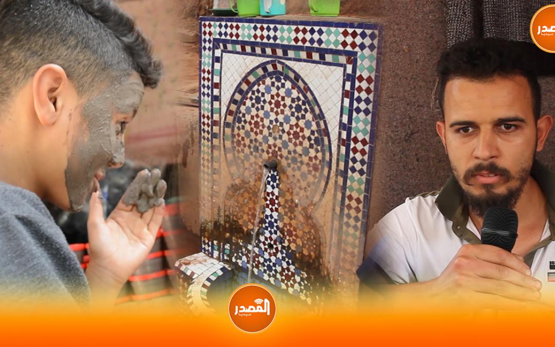روبورتاج : عين سيدي الوافي بمركز تغدوين الحوز إقبال متزايد على الطين والماء للعلاج