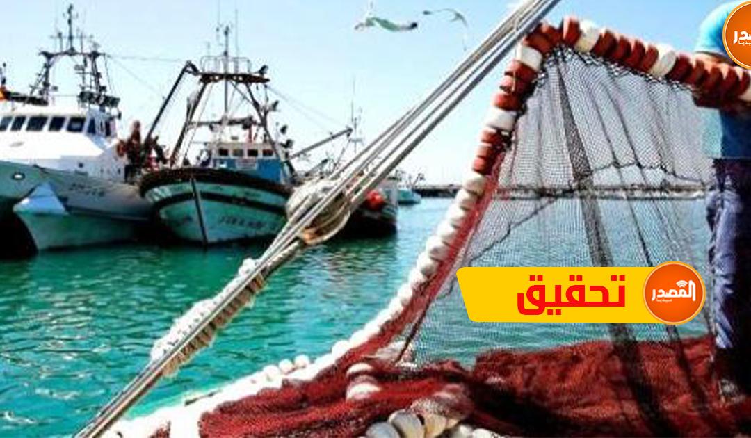 تحقيق : قطاع الصيد البحري بالاقاليم الجنوبية  يدق ناقوس الخطر