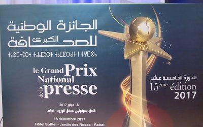انطلاق الدورة السابعة عشر للجائزة الوطنية الكبرى للصحافة تشمل المنتوج الحساني