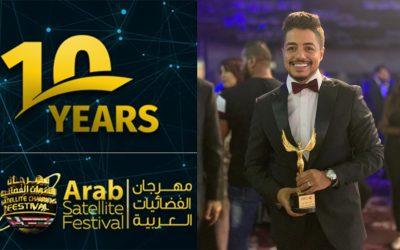 تتويج الفنان إيهاب أمير كأفضل مطرب عربي شاب لسنة 2019