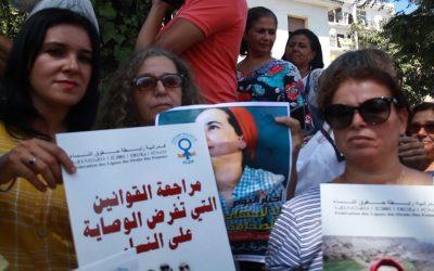 أولى أطوار محاكمة هاجر الريسوني: مطالبة دفاع المتهمين بالسراح المؤقت والمحكمة ترفض